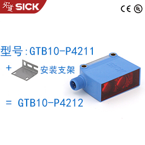 GTB10-P4212