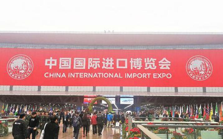 中国国际进口博览会特辑|工业自动化企业带来的高端技术盛宴