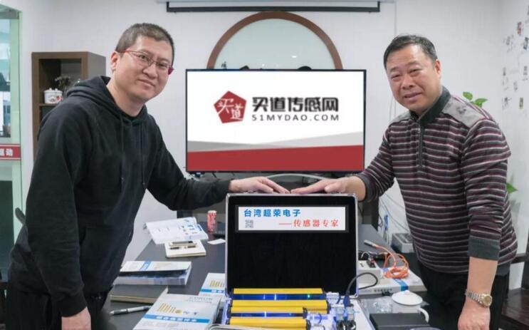 超荣电子全线产品上线买道传感网