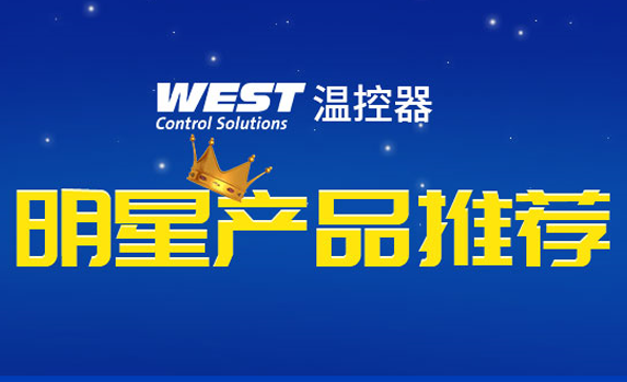 WEST 专栏