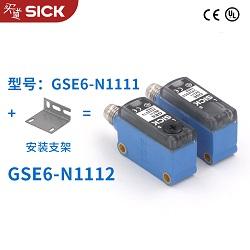 Sick 西克 GSE6-N1112 对射式光电传感器