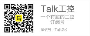Talk工控二维码